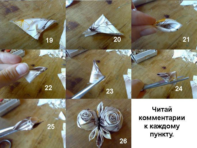 украшения с цветами, рукоделие