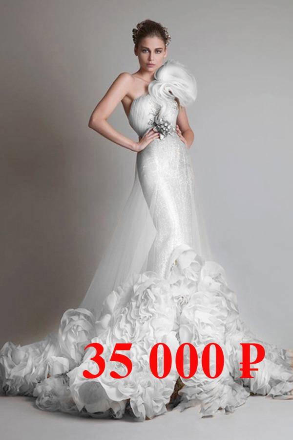 свадебное платье круженое