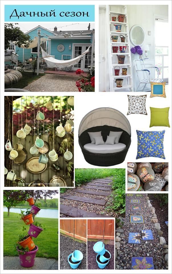 дача, декоративные ведерки, подушки для дачи, идеи декора