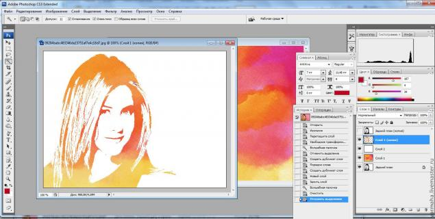 Маски в фотошопе Уроки Фотошопа (Photoshop) - Видеоуроки
