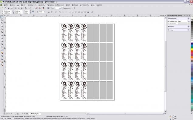 Как в coreldraw сделать зеркальный шрифт
