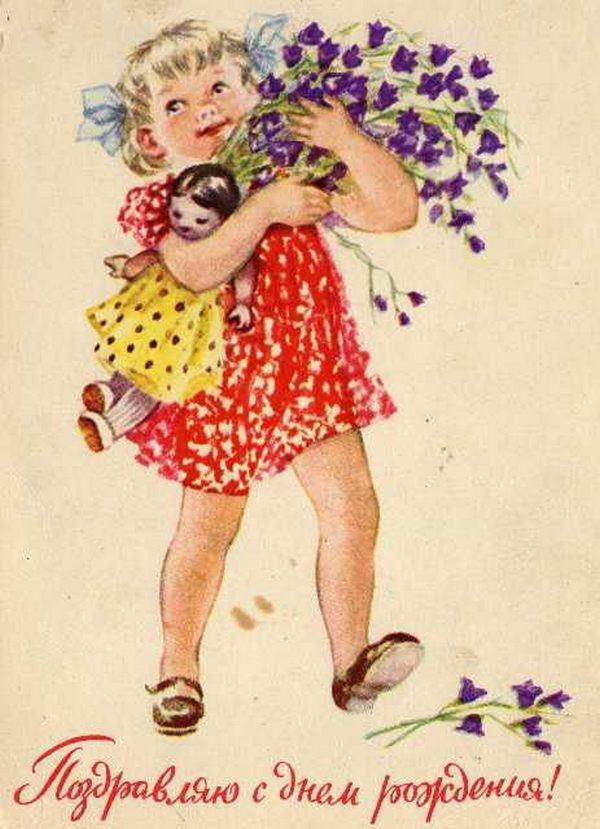 Именинами девочке, открытки днем рождения времен ссср
