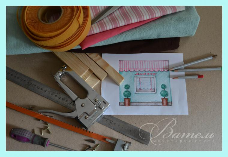 текстильный домик