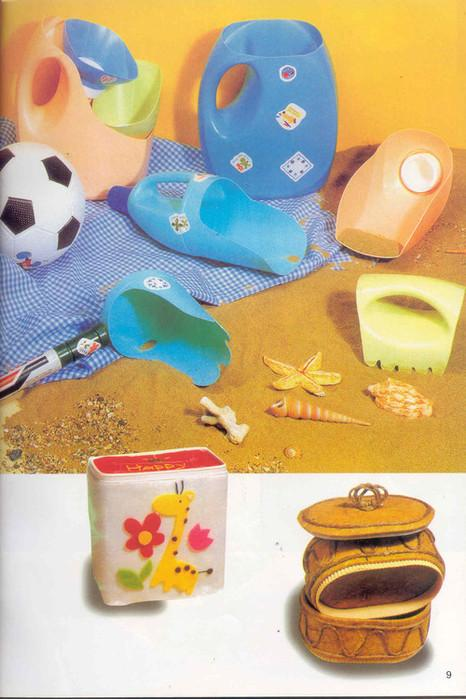 На  пластиковой  основе ,  емкости.Собщество- Экология  и  вторсырье., фото № 9