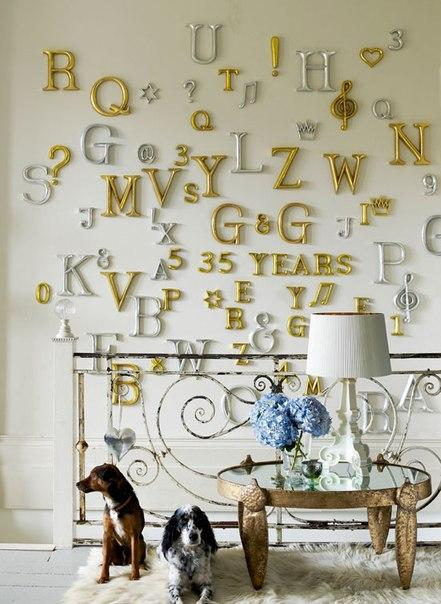 Мысли на виду! (или 60 идей декора стен с помощью слов, букв и цифр), фото № 51