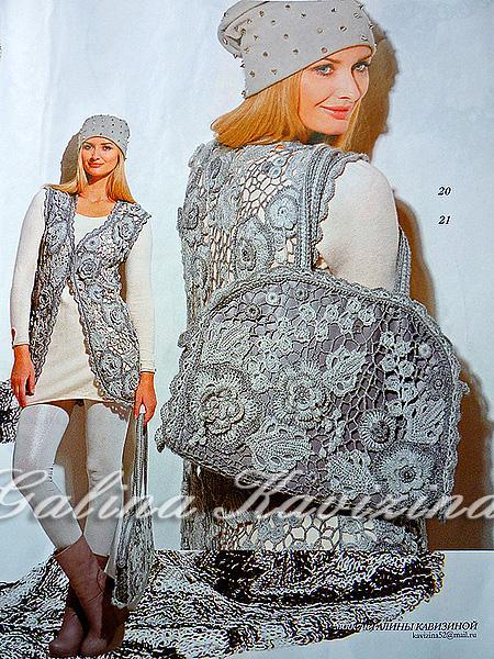 жилет, вязание крючком, вязание на заказ, вязаная одежда, публикация, мода 2013, журнал мод, утро туманное, кавизина галина, ажурный жилет, ирландское кружево, серый, сумка вязаная, комплект вязаный