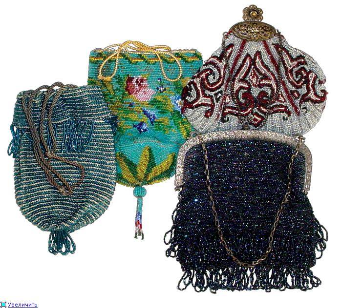 Вышивки начала 20 века
