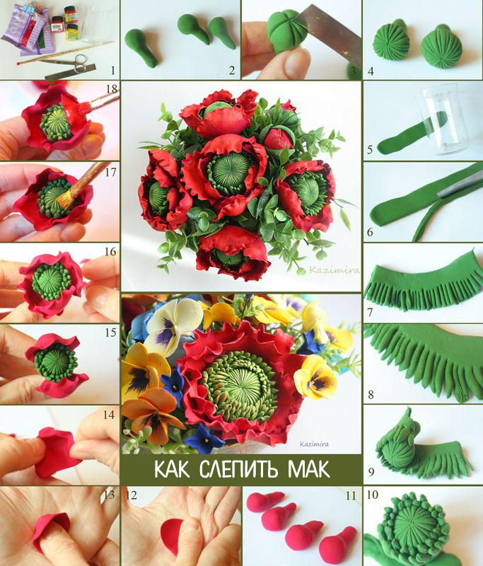 маки, лепка, мк по полимерной глине, урок по лепке, мак, украшения, украшения ручной работы, украшения с цветами, флористика, флористика своими руками