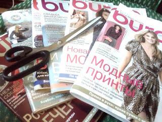 журналы мод выкройки, шитье