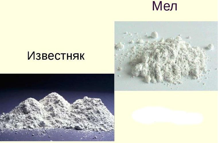 белый, белое, оттенки белого, палитра цветов, белый цвет, цветовая палитра