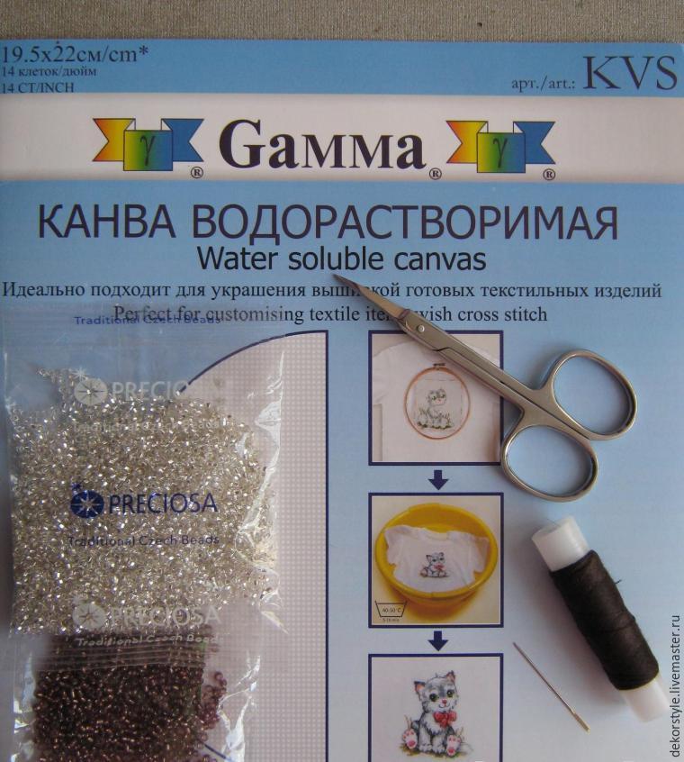 Водорастворимая канва для вышивки бисером 8