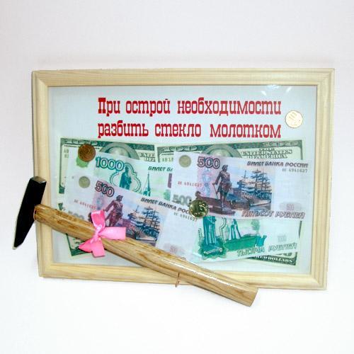 10 способов оригинально подарить деньги, фото № 11
