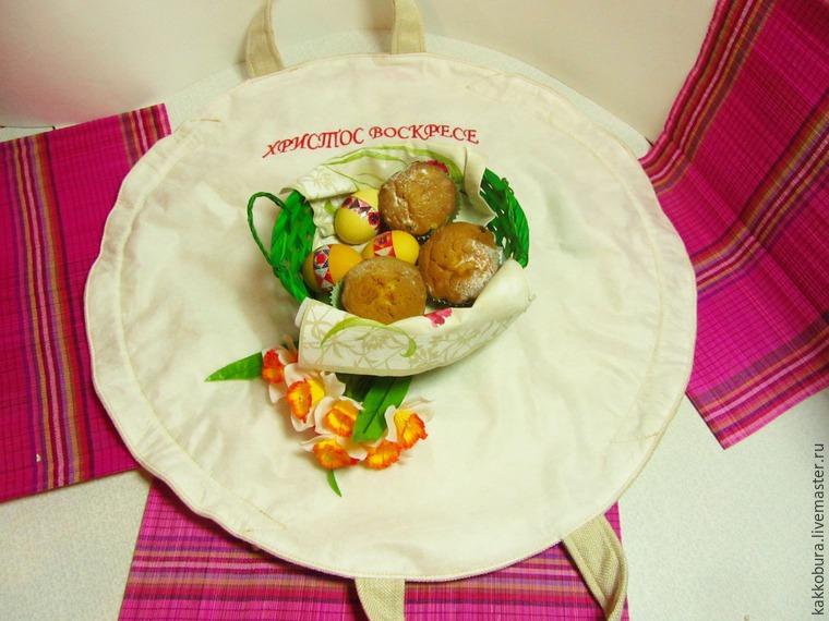 Шьем пасхальную сумку-скатерть, фото № 29
