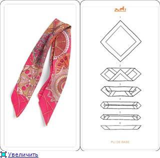 шейный платок завязать