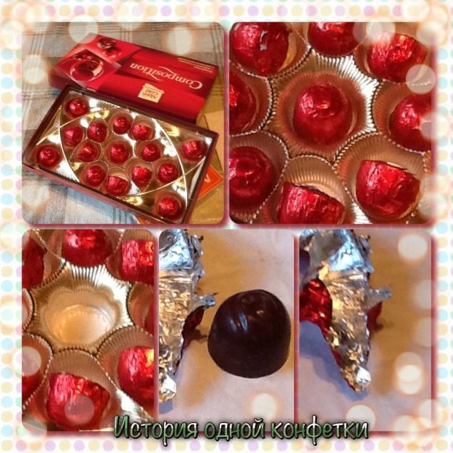 конфеты, конфетка, шоколад, коробка конфет, юмор