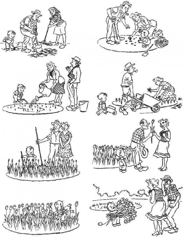 Рассказы в рисунках черно белые
