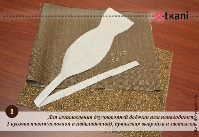 галстук-бабочка своими руками фото