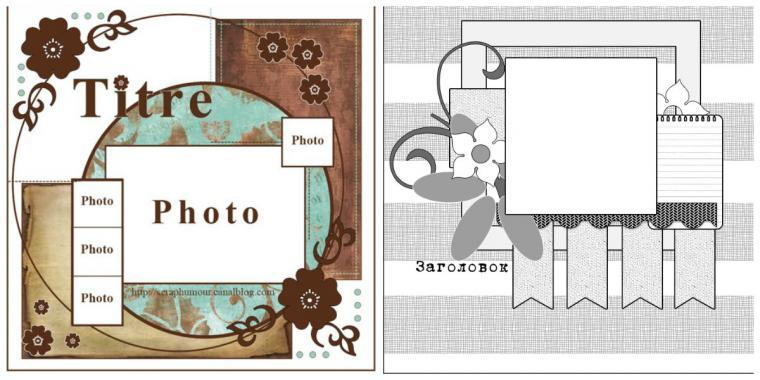 Надписями, скрапбукинг схемы открытки