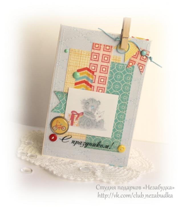 открытки в костроме