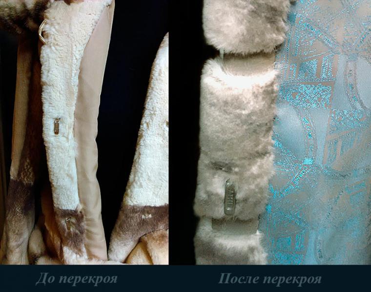 индивидуальный пошив, реставрация меха, шуба