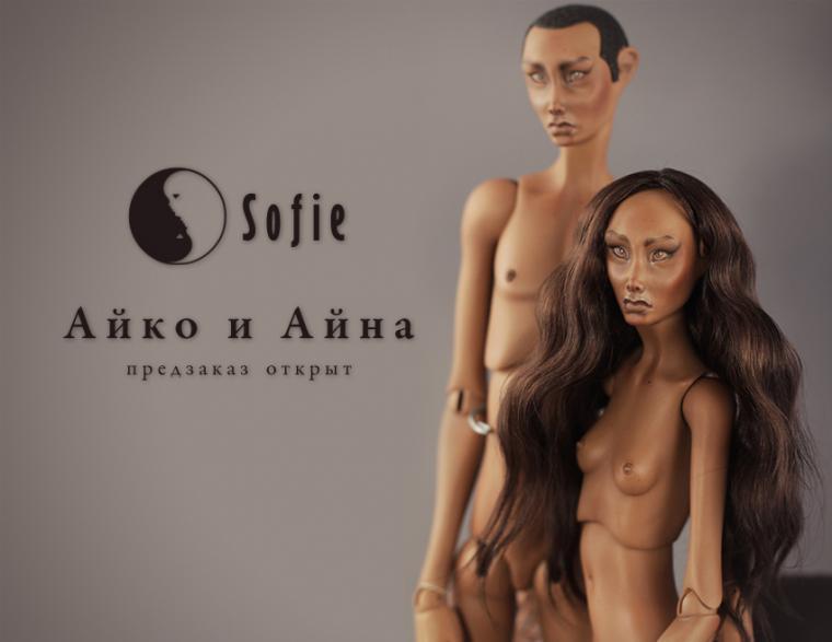 фарфоровая кукла, фарфоровые куклы, авторская кукла, авторские куклы, шарнирные куклы, шарнирная кукла, фарфор