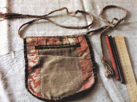 лакомник, гаман, традиционный костюм