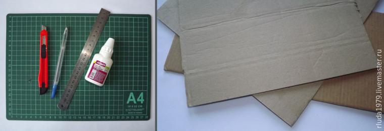 упаковка для почты