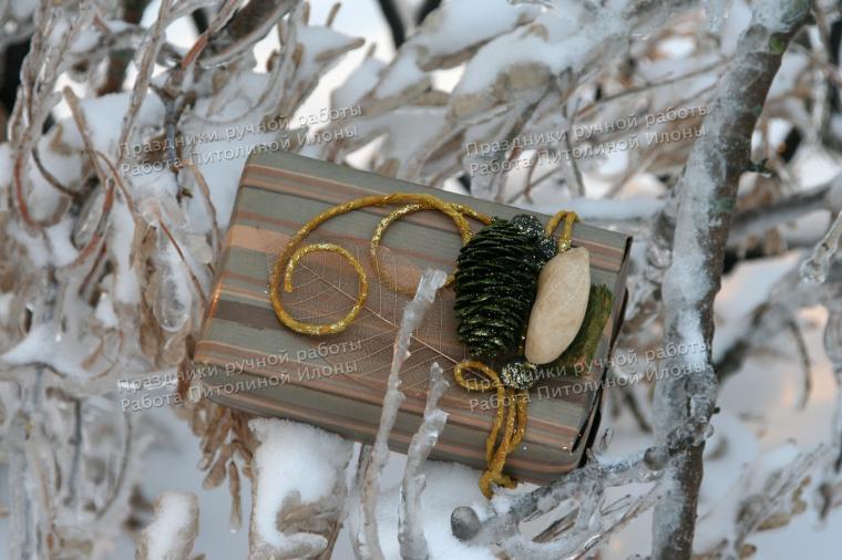 подарок на новый год, упаковка своими руками, подарочная упаковка, подарки своими руками