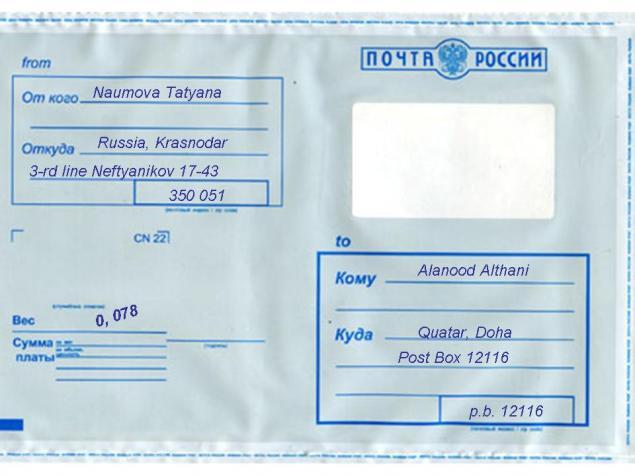 Как подписать конверт на свадьбу образец