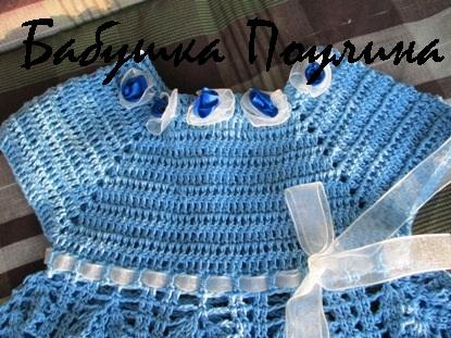 вязаное платье, фотосессия
