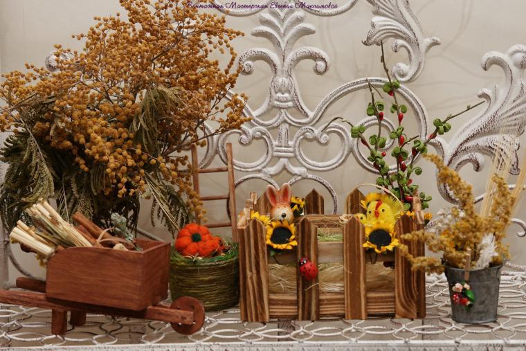 Завершен!!!Аукцион с нуля на 8 лотов!!! «Моя любимая фазенда или собери огород  своей мечты» + подар, фото № 1