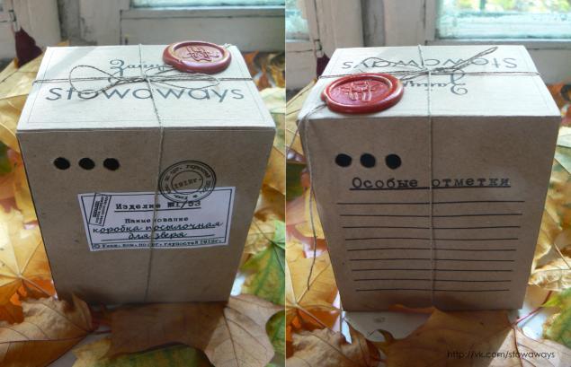 коробка, милый