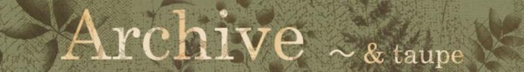 Коллекция тканей Йоко Саито и ее новинки., фото № 41