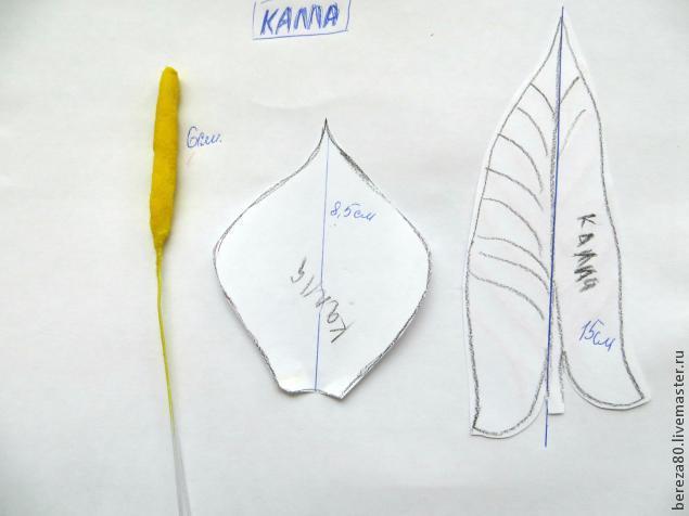 Каллы из ткани мастер класс фото
