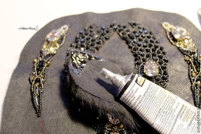 aishat-beads