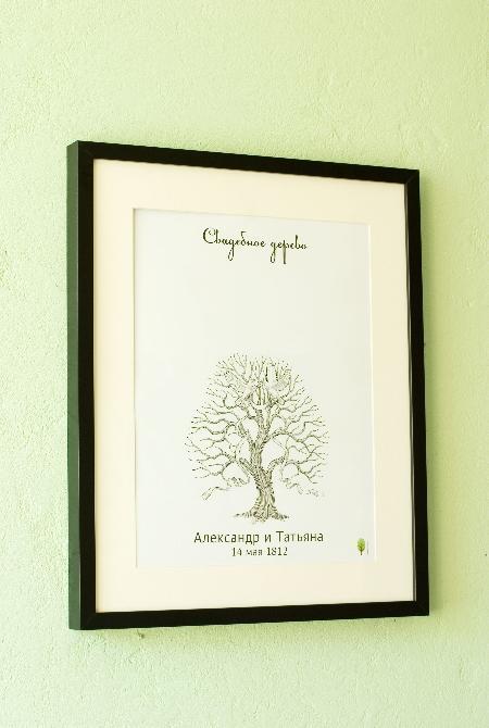 подарок, семейное дерево, торжество