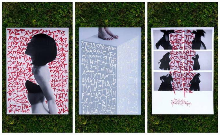 каллиграфия, фэшн, фото, шришт, мастер-класс, обучение в москве, арт-студия, москва