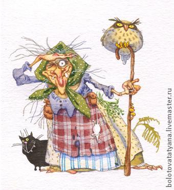 Частушки бабы - Яги КАРТИНКА Баба Яга выходит тогда, когда гости пляшут.  Слова частушек, которые относятся не к Бабе...
