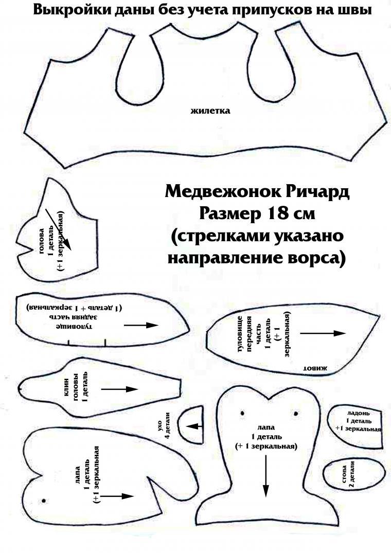 Выкройка мишки в.макаровой