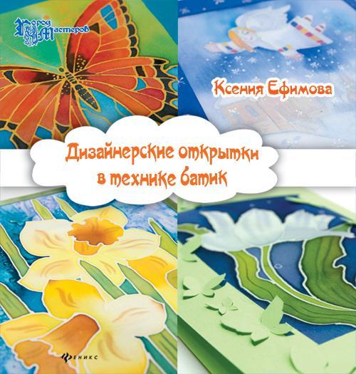 Скачать бесплатно поздравительные открытки рамки