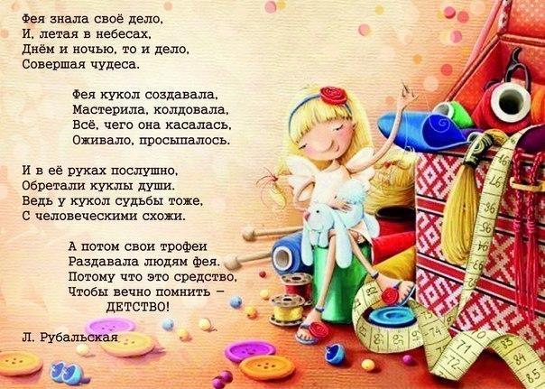 Про фей))))), фото № 3