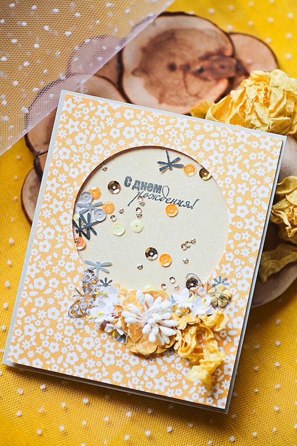 Смешные, открытки шейкер с днем рождения