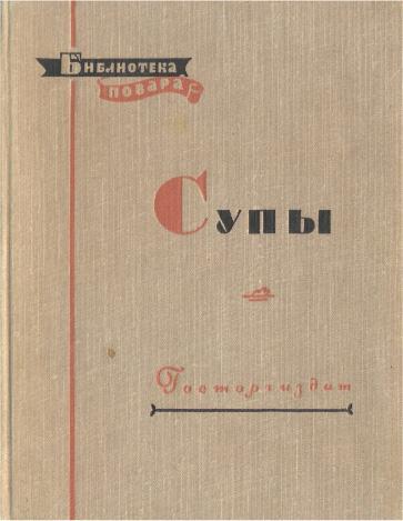 редкая книга