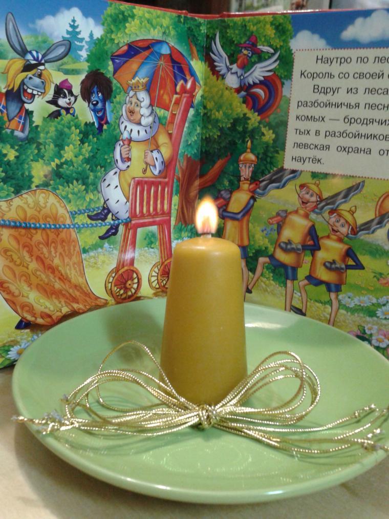 свечи, ароматерапия
