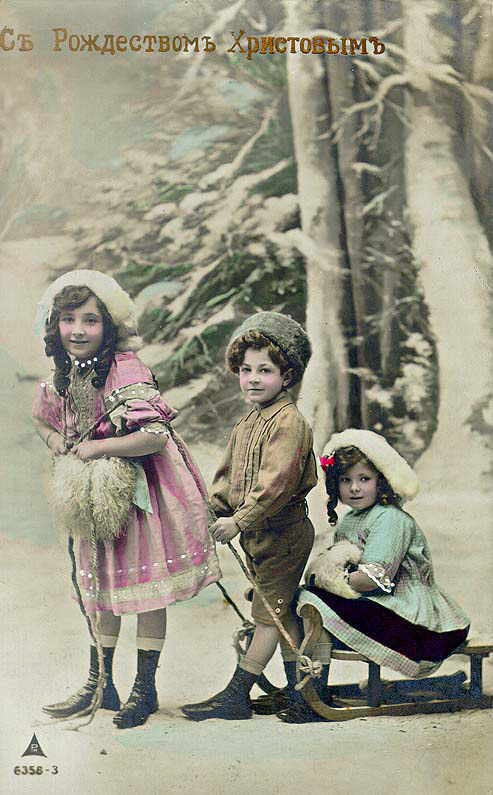 Открытки дореволюционные фото, картинки раскраски