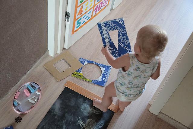 Как рисовать с малышом полутора лет, фото № 14