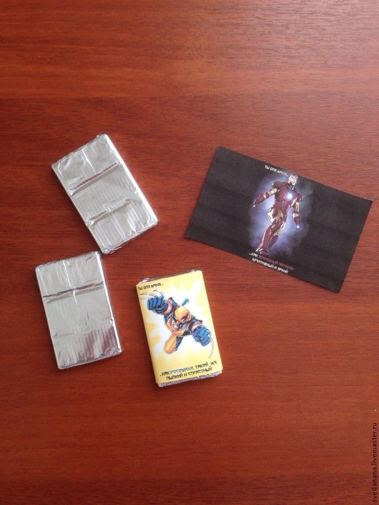 конфеты, подарок мужчине