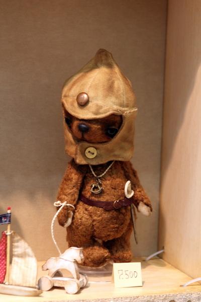 Hello Teddy 2014 (часть 4), фото № 27