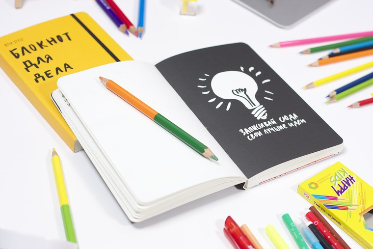 идеи для творчества