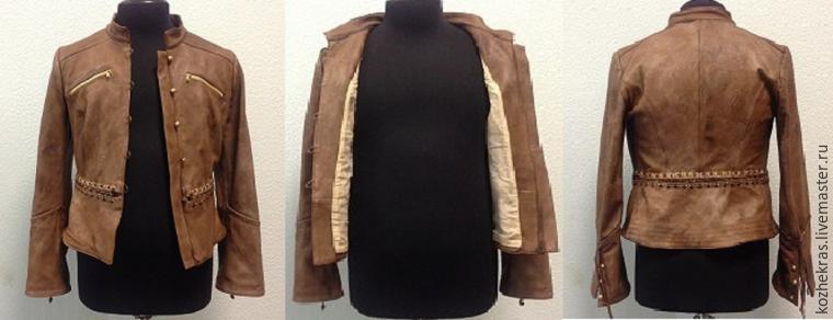 кожа, реставрация куртки, реставрация